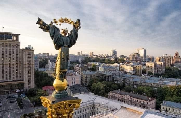 У Киева сегодня день города! Праздник Киева и киевлян.