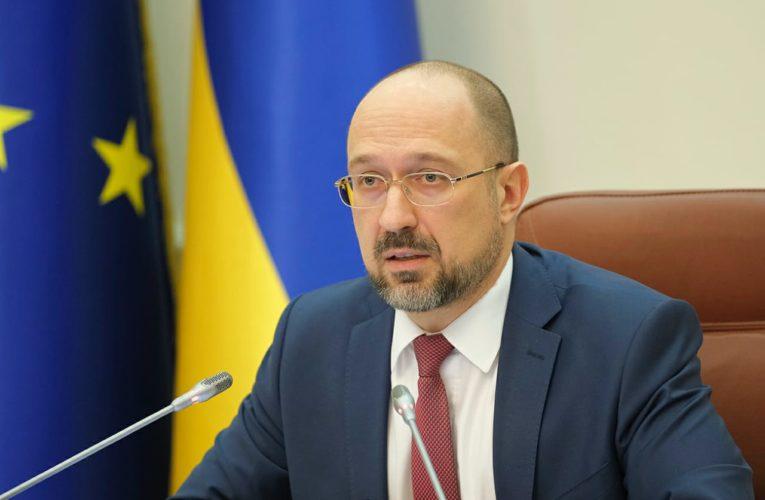 Шмигаль про поширення Covid: міністерства активно готують план