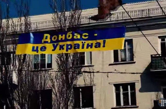 Власть подготовила новый закон об особом статусе Донбасса