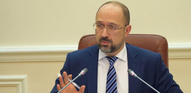 Прикрываясь патриотическими лозунгами Шмыгаль толкает Украину в прошлый век