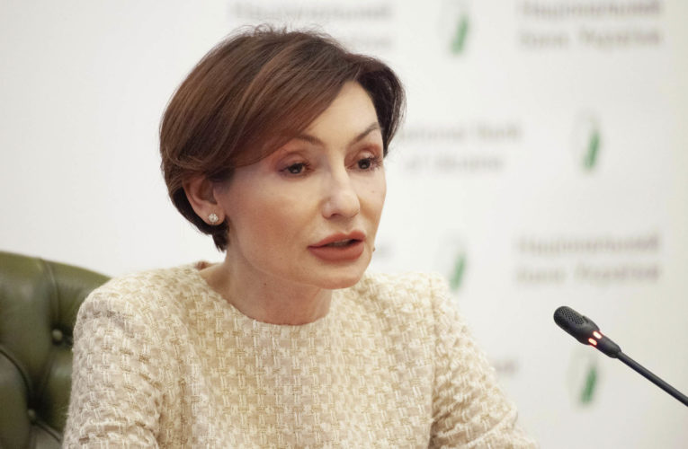Зампредседателя Нацбанка стала ответчиком по делу на 1,48 млрд грн