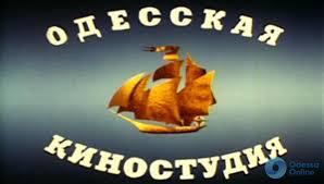 Министр культуры продал акции «Одесской киностудии» своему давнему знакомому