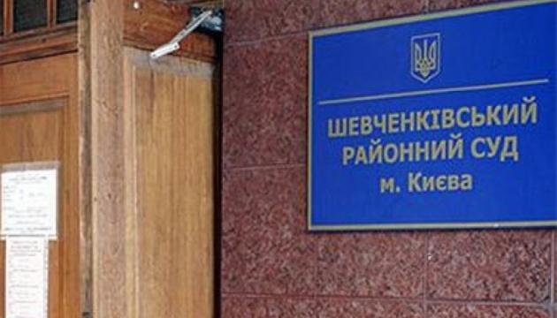 В Киеве под зданием суда активисты подрались с полицией