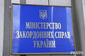 МИД сократит до минимума количество соглашений с Россией