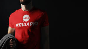 Представителей «Партии Шария» избили в Житомире и Черкассах