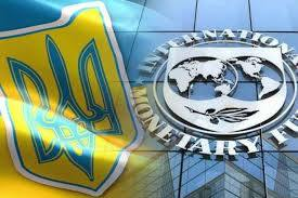 Отчет МВФ по украинской экономике стал приговором для премьера и НБУ