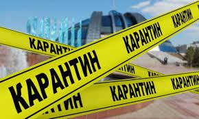 Украинцы заплатят миллионы за нарушение карантина
