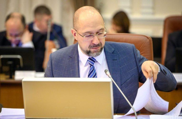 Кабинет министров Шмыгаля возвращается к практикам времен Виктора Януковича