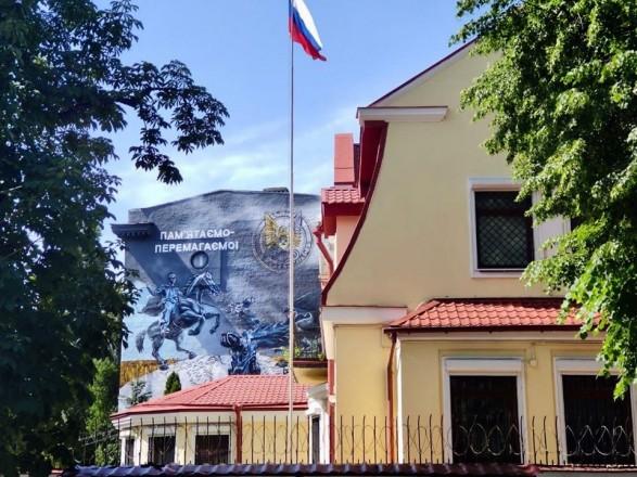 СБУ потроллила российских дипломатов