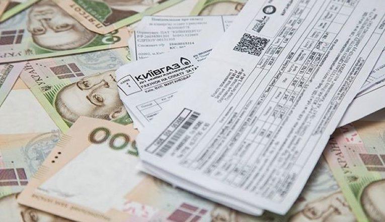 Власти хотят забирать за коммунальные долги половину зарплат украинцев и жилье