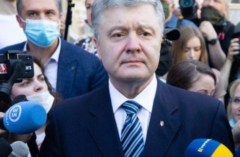 В сети опубликовали ещё один разговор Порошенко и Байдена