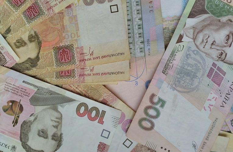 СТАЛО ИЗВЕСТНО, ЧЕМ РАСПЛАТЯТСЯ УКРАИНЦЫ ЗА $5 МИЛЛИАРДОВ МВФ