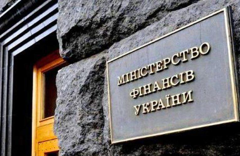 Украину ждут пиковые выплаты по госдолгу