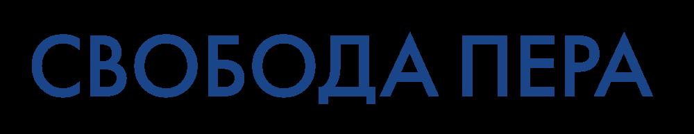 svoboda.ua