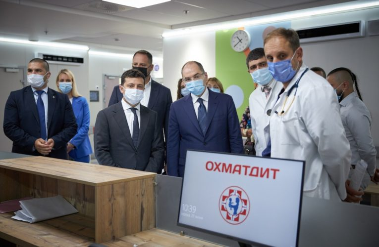 Зенський узяв участь у відкритті другої черги нового корпусу «Охматдиту»