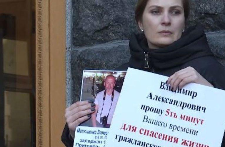 Денис Казанский: украинская сторона просит обменять Матюшенко в экстренном порядке