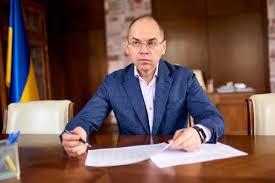 Карантин в Україні продовжать на місяць, але змінять умови, — Степанов