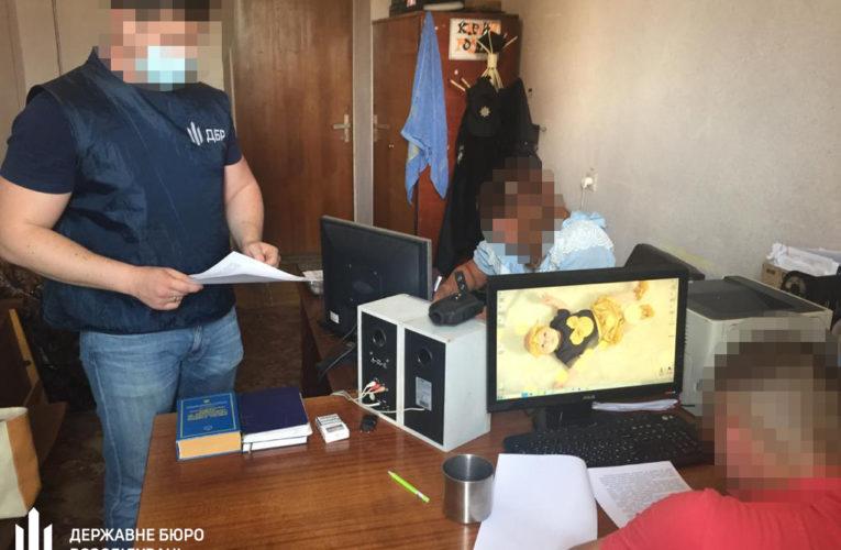 Слідчі ДБР повідомили про підозру ще двом правоохоронцям у справі згвалтування в Кагарлику
