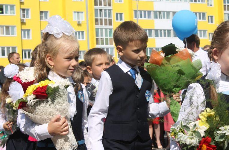 В МОЗ рассказали, как будут работать школы с 1 сентября