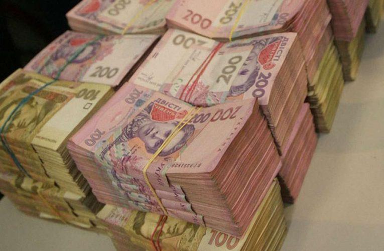 При увольнении юрист Нацбанка получил более полумиллиона гривен