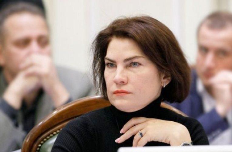 Венедиктова остро отреагировала на обвинения в назначении Пискуна