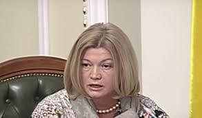 Геращенко обозвала прокуроров «шавками Венедиктовой»