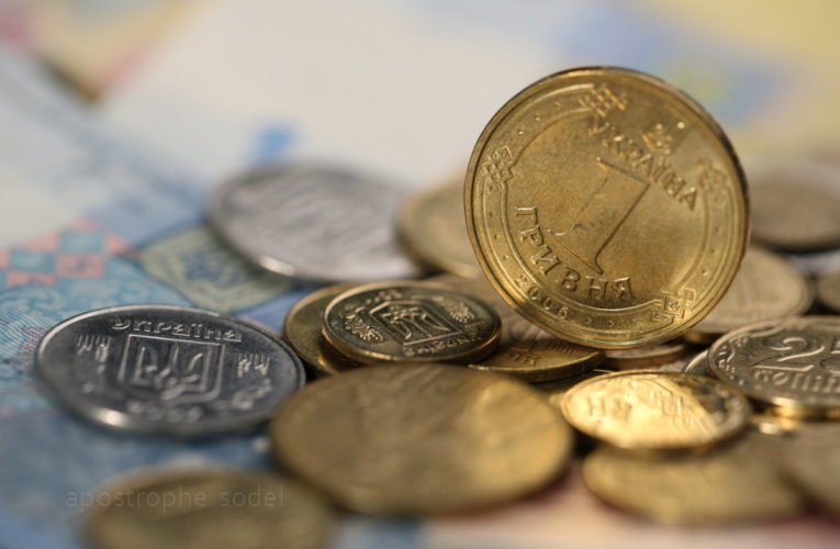 Стало известно, чем чревато для украинцев повышение минимальной зарплаты