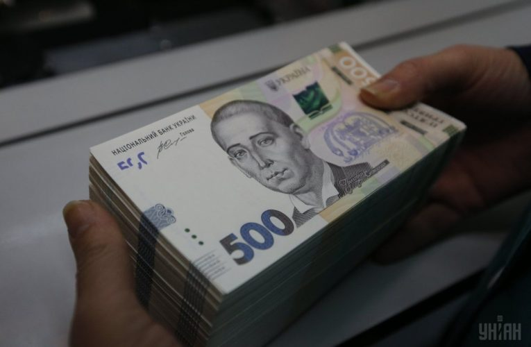 Пятилетние кредиты НБУ получают лишь определенные банки
