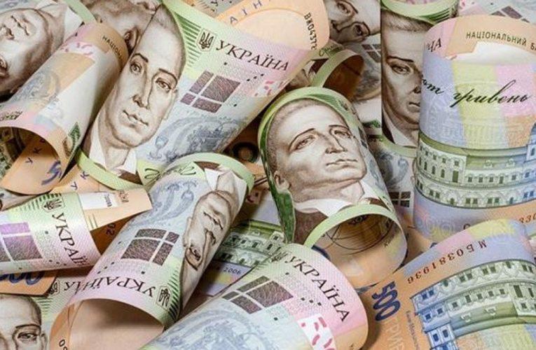 Прокуратура подозревает ряд украинских банков в отмывании сотен миллионов гривен