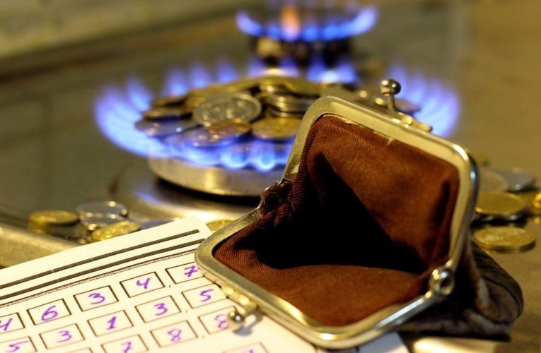 Украинцев ждет очередное повышение цен на газ