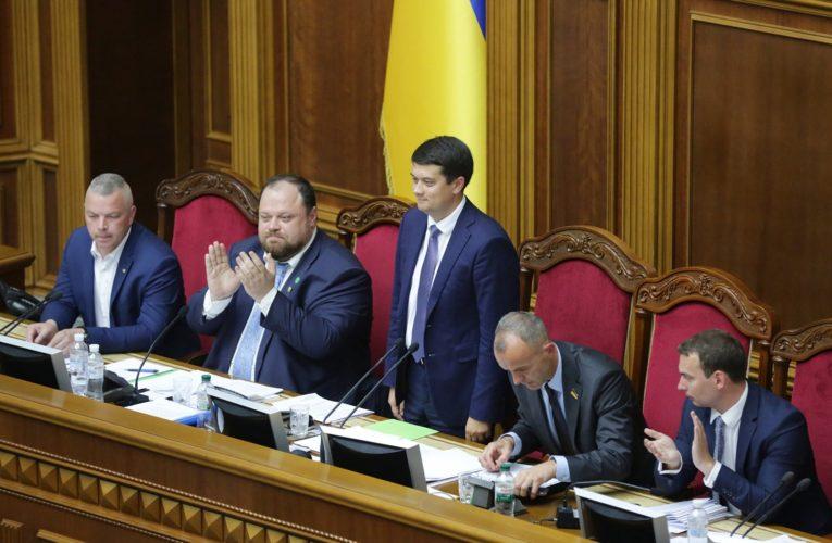 Разумков рассказал, когда парламент рассмотрит вопрос о назначении местных выборов