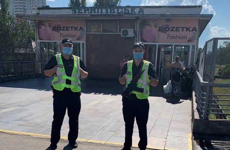 У Києві посилили заходи безпеки