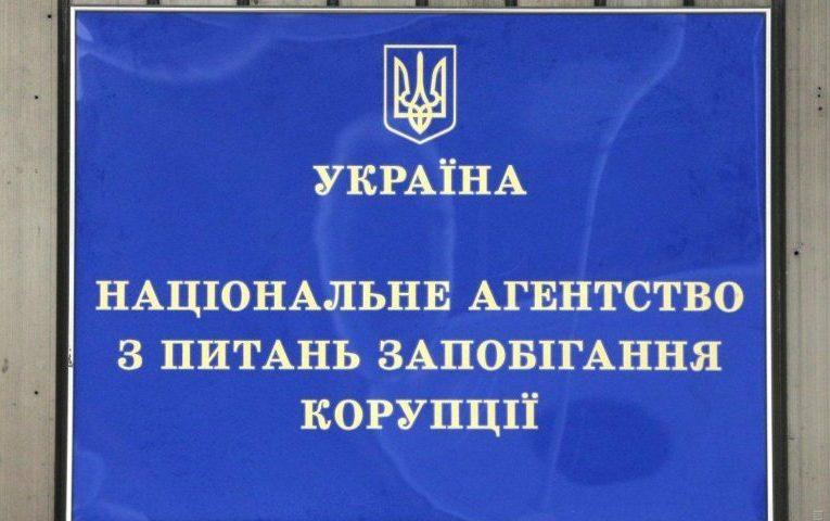 Образ жизни украинских депутатов подвергнут тщательным проверкам