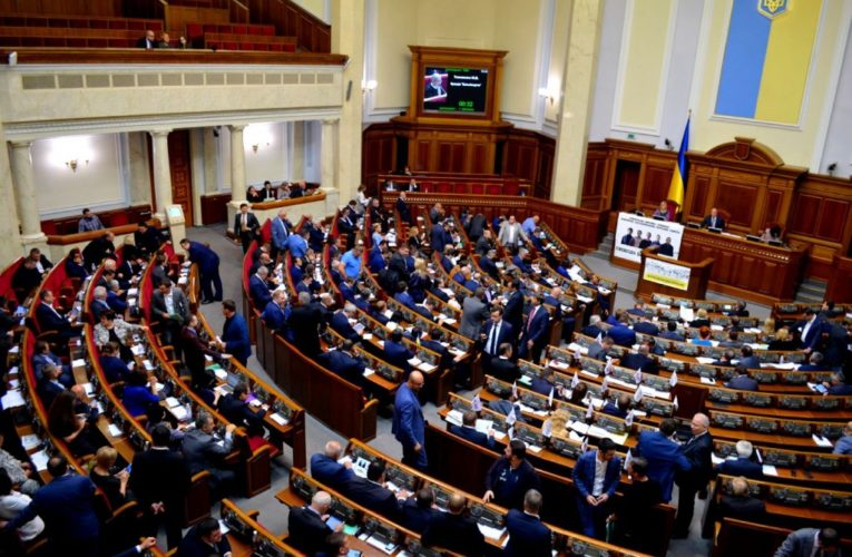 Верховная Рада приняла закон «Об оборонных закупках»