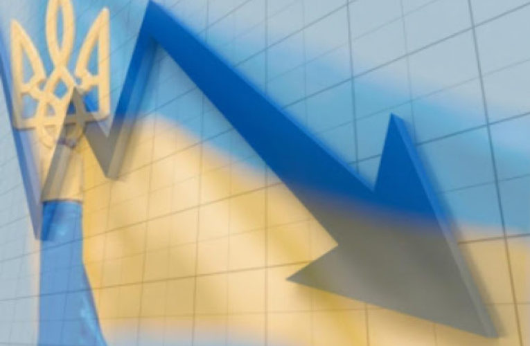 Украинская экономика продолжает падать