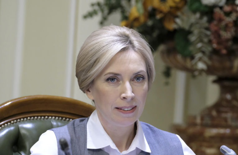 Верещук Ирина