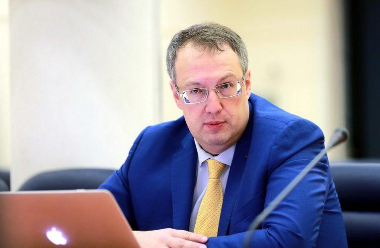 Геращенко Антон