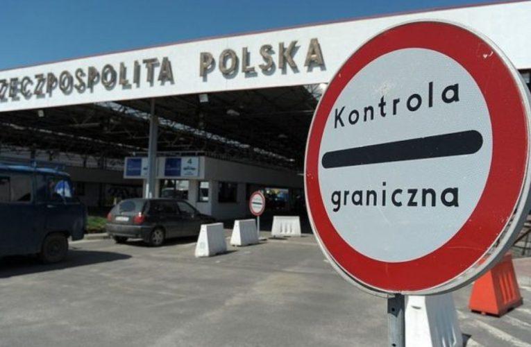 Польща відкрила кордон для українців