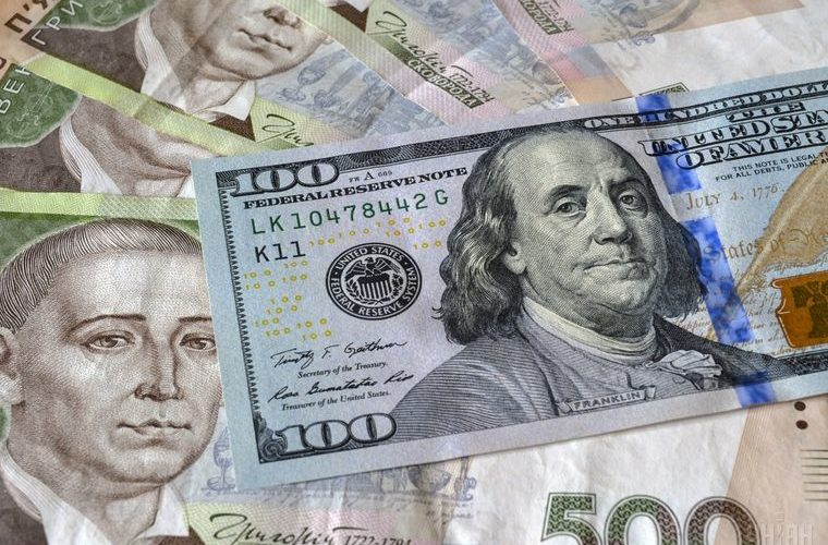 Правительство обнародовало новый курс гривни