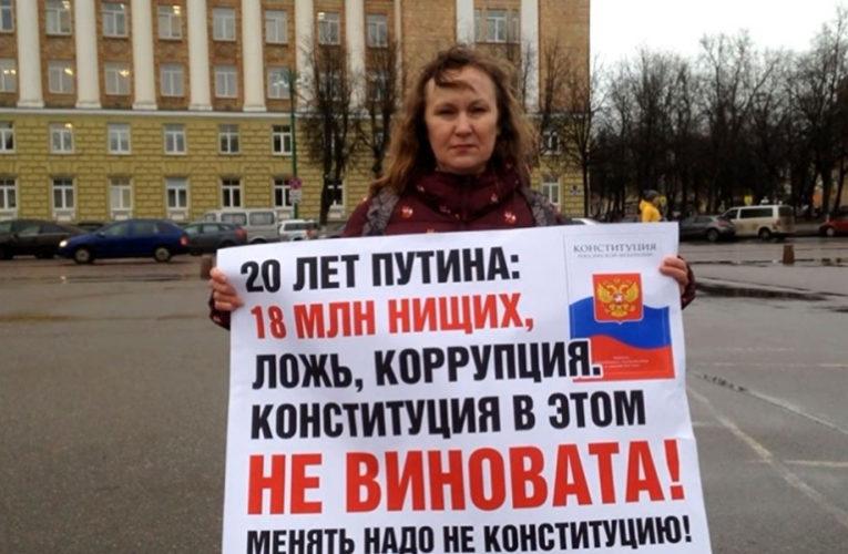 ЕС отказался признавать голосование по правкам в Конституцию РФ
