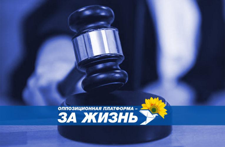 Верховный Суд Украины поставил жирную точку в деле о распространении циничной лжи о Медведчуке каналом Порошенко «Прямой», озвученной его прихлебателями Арьевым, Перваком и Маруняком