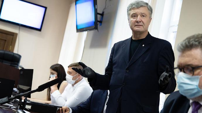 Порошенко зявив про факти фальсифікації з боку Офісу генерального прокурора