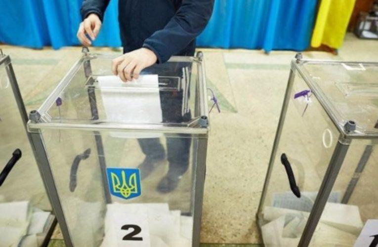 Верховная рада назначила местные выборы в Украине