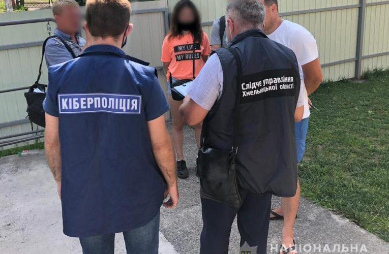 Жителям Хмельниччини загрожує до 6 років ув'язнення за створення незаконного онлайн-обмінника криптовалюти