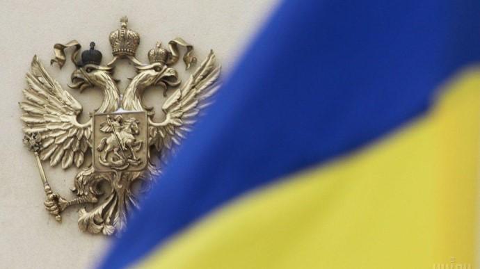 Україна передала Росії ноту протесту через парад у Криму