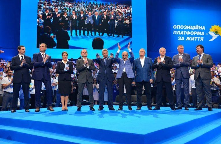 Вадим Рабинович рассказал, как осуществляется руководство в партии «Оппозиционная платформа – За жизнь»