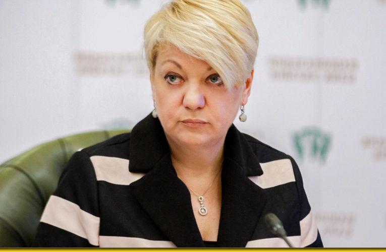 СБУ закликає Гонтареву утриматись від заяв про те, що МВФ має «заморозити» співпрацю з Україною