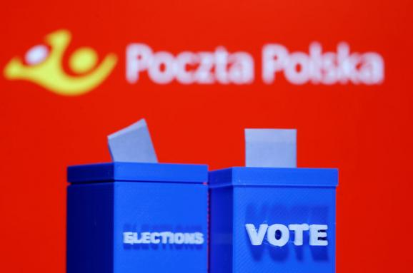 Польская оппозиция потребовала признать победу Дуды недействительной