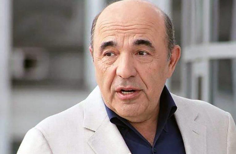 Рабинович Вадим
