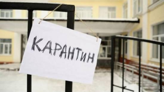 В Харькове ужесточили карантин